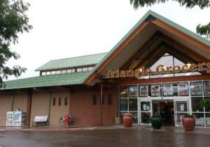 Triangle Grocery, Cedar Crest, NM